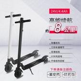 電動滑板車迷你兩輪踏板車代步電瓶電動車成人折疊代駕車 CJ4442『寶貝兒童裝』