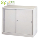 【綠家居】蓋亞雙拉門3尺公文鐵櫃...