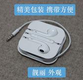 耳機MX6 MX5 pro6/7魅藍note6/5 5S適用耳塞曼爾思 線控耳機       智能生活館