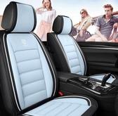 卡客汽車坐墊四季通用全包夏季網紅座椅套女POLO高爾夫英朗逸座套 鉅惠85折