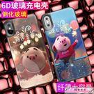 蘋果XS背夾行動電源Max超薄XR手機殼...