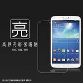 ◇亮面螢幕保護貼 SAMSUNG 三星 Galaxy Tab 3 T3100 8吋 WIFI版 平板保護貼 軟性 亮貼 亮面貼 保護膜