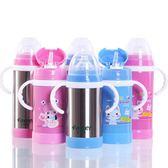 嬰兒奶嘴瓶兒童吸管杯喝水杯寶寶帶手柄飲水杯兩用不銹鋼保溫奶瓶【七七特惠全館七八折】