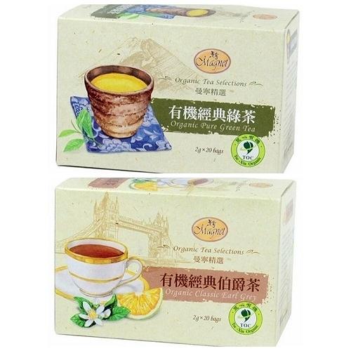 曼寧 有機經典綠茶/有機經典伯爵茶 20入 / 盒