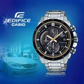 CASIO手錶專賣店 CASIO EDIFICE_EQS-600DB-1A9 太陽能 礦物玻璃 碼錶 不鏽鋼錶帶 男錶