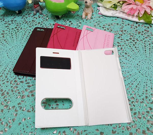 【CHENY】出清特賣 三星SAMSUNG GALAXY S3 開窗素色皮套保護皮套側翻手機殼無磁扣硬殼上下窗