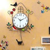 創意鐘表掛鐘客廳歐式裝飾靜音現代個性簡約家用小鳥掛表田園時鐘 果果輕時尚