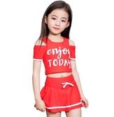 兒童泳衣女童分體裙式泳裝中大童游泳衣寶寶可愛運動保守泳衣平角