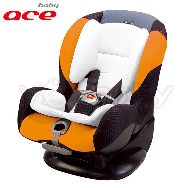 baby ACE 二合一 0-4歲汽車安全座椅/汽座-桔