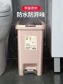 垃圾桶家用帶蓋廁所衛生間廚房客廳創意有蓋大號腳踩腳踏式拉圾筒