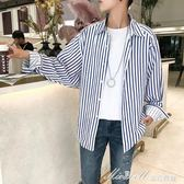 男士 季條紋長袖寬鬆襯衣襯衫韓版潮流外套修身帥氣短袖衣服    蜜拉貝爾