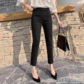 褲子女2021新款春夏季薄款黑色高腰顯瘦九分西裝褲百搭直筒小腳褲 夏季新品