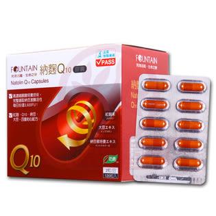 ●麗總藥妝●  永信活泉 納麴Q10膠囊120粒