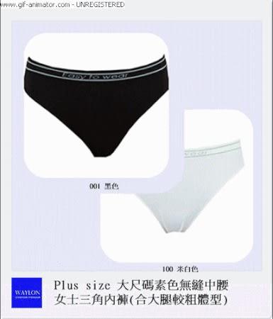 [多件優惠]  Plus size 大尺碼素色無縫中腰女士三角內褲(合大腿較粗體型) 腰圍 60~76 cms 可穿