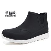 時尚防滑廚房雨靴女防水鞋短筒洗車水鞋【雲木雜貨】