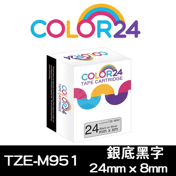 【COLOR24】for Brother TZe-M951 銀底黑字相容標籤帶(寬度24mm)