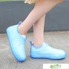 鞋套 正韓時尚防水鞋套短筒成人可愛雨鞋套女防滑加厚耐磨防雨透明鞋套  快速出貨