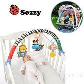 新生兒床鈴床掛掛件 兒童音樂車夾寶寶玩具【快速出貨】