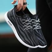 綁帶休閒鞋-韓版潮流透氣飛織男板鞋3色73ix57【時尚巴黎】