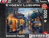 拼圖玩具 Schmidt 暮色黃昏 Lushpin 1000片 德國進口拼圖 玩具 風馳