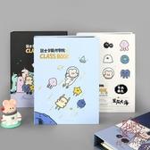 同學錄 創意韓版可愛學生畢業紀念冊留言冊活頁A4【櫻田川島】