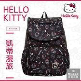 Hello Kitty 後背包 凱蒂漫旅 凱蒂貓 滿版印花 雙肩包 (大) KT01T04 得意時袋