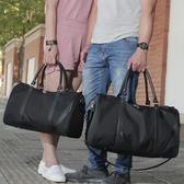 牛津布女單肩男士旅行包袋手提包大容量 ☸mousika
