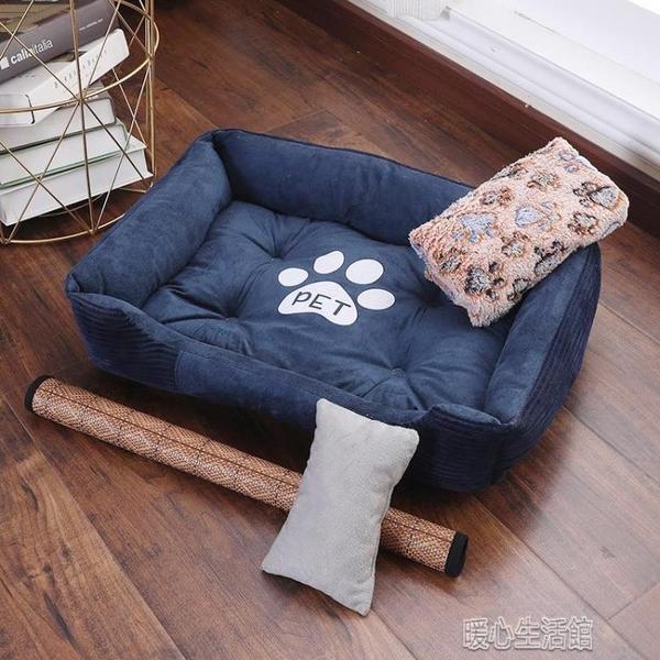 狗窩冬天保暖床貓窩四季通用泰迪大型犬小型犬狗屋狗墊寵物窩 快速出貨YJT