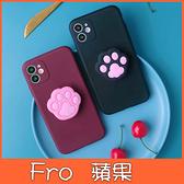 蘋果 iPhone11 Pro Max XS XR XS MAX iX i8+ i7+ 貓掌支架軟殼 手機殼 矽膠 軟殼 支架 保護殼