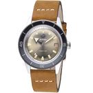 RADO 雷達 庫克船長自動機械腕錶限量套組-37mm R32500315