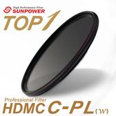 ◎相機專家◎ SUNPOWER TOP1 HDMC CPL 37mm 超薄鈦元素鍍膜偏光鏡 湧蓮公司貨