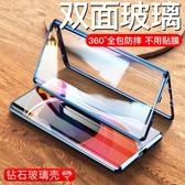 手機殼 10pro手機殼10雙面磁吸全包防摔硬殼透明玻璃萬磁王男女款保護套 城市科技