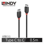 LINDY BLACK LINE USB3.1 GEN 2 Type-C公 TO 公 充電線0.5m