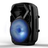 廣場舞音響帶話筒k歌便攜式戶外播放器行動拉桿音箱12寸家用藍芽  AFT  魔法鞋櫃