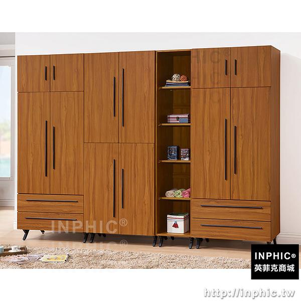 INPHIC-Upton-9.1尺組合衣櫃(全組)_uVGE
