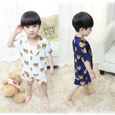 夏季新款兒童睡衣男女童薄款冰絲家居服兩件式套裝寶寶空調服 CJ4315『毛菇小象』