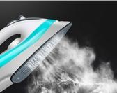 電熨斗 電熨蒸汽家用手持迷你熨斗燙衣服 - 618熱銷