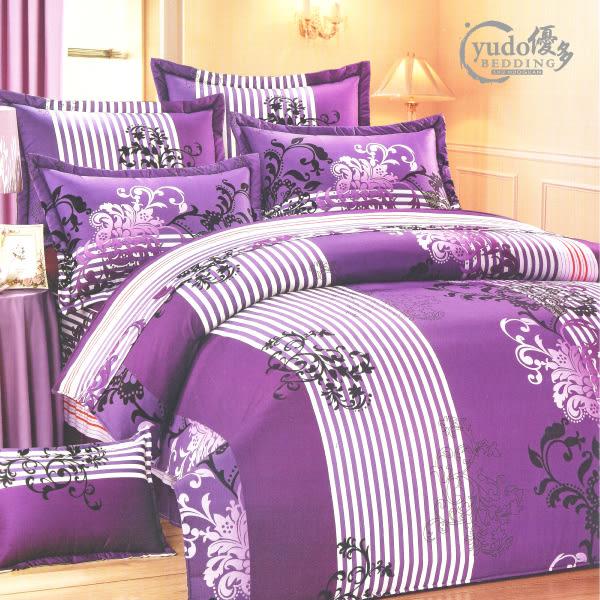 YuDo優多【暗色浮影-紫】加大兩用被床罩六件組-台灣製造