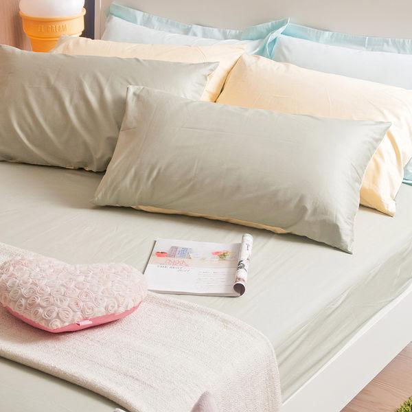 OLIVIA 【 素色無印系列 果綠 鵝黃 】 特大雙人 6X7-床包/枕套組合 100%精梳純棉 台灣製
