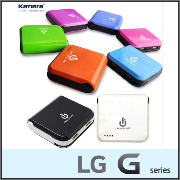 ★佳美能 PB-L5200行動電源/5200mAh/LG G2 D802/mini D620/G3 D855/G3 Beat/G4 H815/G4c H522Y/Stylus/Beat
