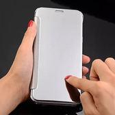 【SZ】三星 S7 S7 EDGE 立體鏡面皮套 S8 智能鏡面皮套 保護套 S8 plus 手機殼