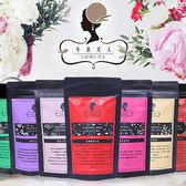 午茶夫人 太妃糖紅茶/烏龍茶/覆盆子萊姆/洋甘菊香柚綠茶/冷泡/茶包【BG Shop】