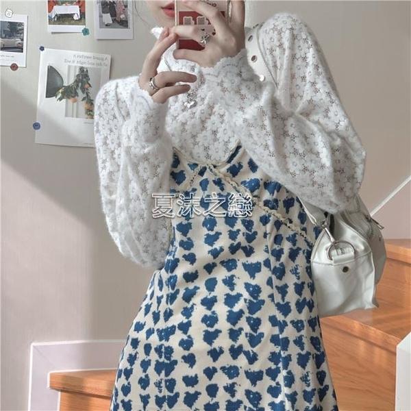 碎花開叉百搭吊帶洋裝 內搭半高領蕾絲泡泡袖打底衫