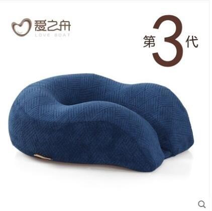U型枕頸枕記憶枕頭午睡枕脖枕旅行枕u枕(第3代)