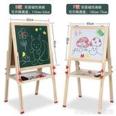 早教畫板雙面磁性支架小黑板塗鴉寫字板幼兒畫畫板 HM 聖誕節全館免運