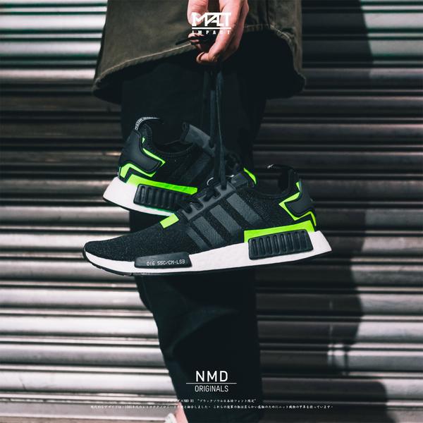 nmd black volt
