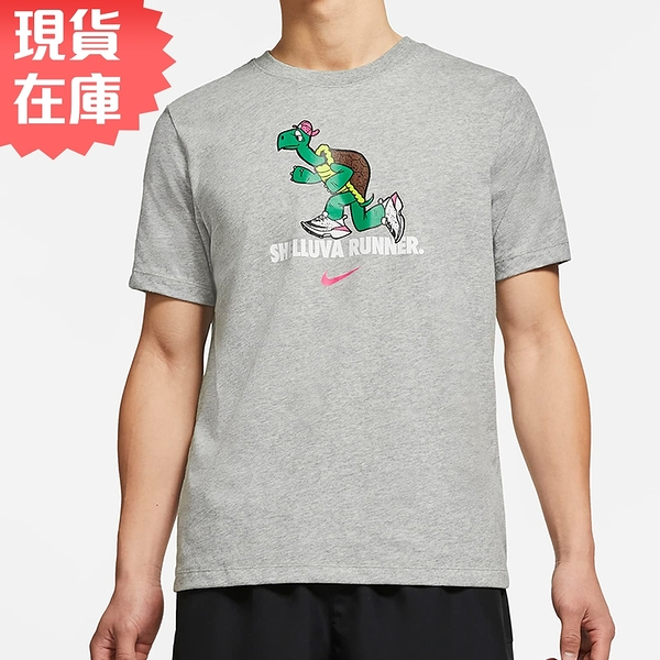【現貨】NIKE Tortoise 男裝 短袖 休閒 棉質 導濕 速乾 烏龜 灰【運動世界】CZ9830-063