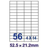 [奇奇文具]【裕德 Unistar 電腦標籤】裕德 U4273/US4273 電腦列印標籤紙/三用標籤/56格 (100張/盒)
