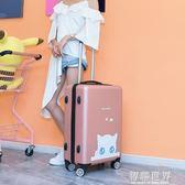 行李箱 行李箱ins網紅旅行箱少女小型18/20寸輕便卡通兒童可愛個性拉桿箱 ATF 智聯