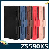 ASUS ZenFone8 ZS590KS 復古純色保護套 皮質側翻皮套 磨砂皮紋 支架 插卡 磁扣 手機套 手機殼